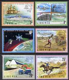 Liberia 1974 Centenary of UPU perf set of 6 unmounted mint, as SG 1187-92
