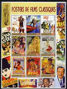 Gabon 2006 Classic Film Posters perf sheetlet containing 9 values unmounted mint