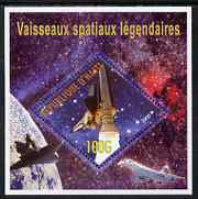 Haiti 2006 Legendary Spaceships #4 perf m/sheet containing 100G diamond shaped value plus Concorde, unmounted mint