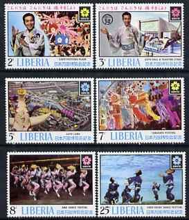 Liberia 1970 'EXPO 70' perf set of 6 unmounted mint SG 1025-30