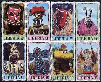 Liberia 1971 African Masks perf set of 8 unmounted mint, SG 1050-57