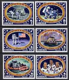 Liberia 1971 Apollo 14 Moon Mission set of 6 unmounted mint, SG 1058-63