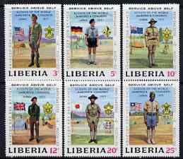Liberia 1971 World Scout Jamboree perf set of 6 unmounted mint, SG 1074-79