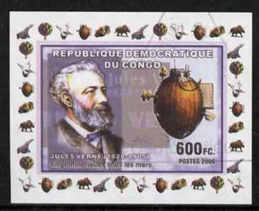Congo 2006 Jules Verne #6 with the Naut1lus imperf sheetlet cto used (Space Shuttle, Minerals, Dinosaur, Concorde & Balloon in margin)
