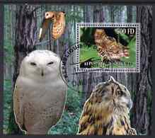 Djibouti 2006 Owl & Butterfly #1 perf m/sheet fine cto used