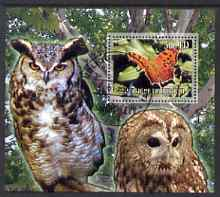 Djibouti 2006 Owl & Butterfly #2 perf m/sheet fine cto used