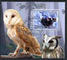 Djibouti 2006 Owl & Butterfly #3 perf m/sheet fine cto used
