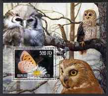 Djibouti 2006 Owl & Butterfly #4 perf m/sheet fine cto used