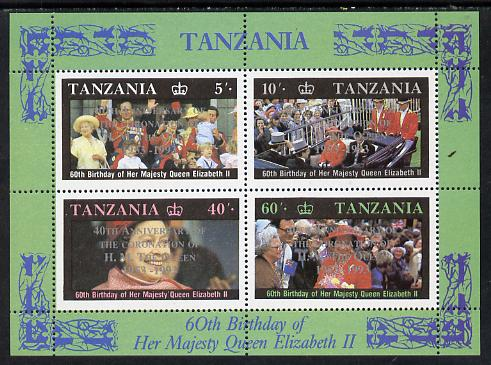 Tanzania 1993 40th Anniversary of Coronation opt
