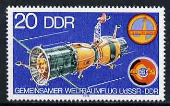 Germany - East 1978 Soviet - East German Space Flight (1st issue) perf unmounted mint, SG E2065
