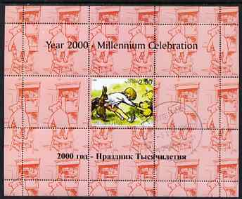 Tadjikistan 1999 Winnie the Pooh perf sheetlet #1 containing 1 stamp & 8 labels (red background colour), unmounted mint
