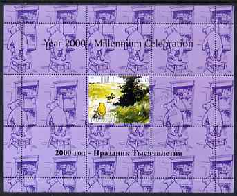 Tadjikistan 1999 Winnie the Pooh perf sheetlet #2 containing 1 stamp & 8 labels (purple background colour), unmounted mint
