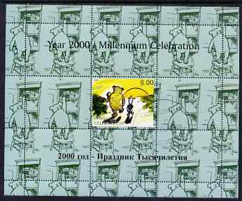 Tadjikistan 1999 Winnie the Pooh perf sheetlet #3 containing 1 stamp & 8 labels (blue-green background colour), unmounted mint