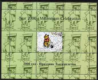 Tadjikistan 1999 Winnie the Pooh perf sheetlet #4 containing 1 stamp & 8 labels (green background colour), unmounted mint