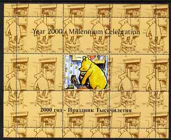 Tadjikistan 1999 Winnie the Pooh perf sheetlet #5 containing 1 stamp & 8 labels (yellow-brown background colour), unmounted mint