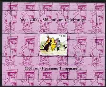 Tadjikistan 1999 Winnie the Pooh perf sheetlet #7 containing 1 stamp & 8 labels (magenta background colour), unmounted mint