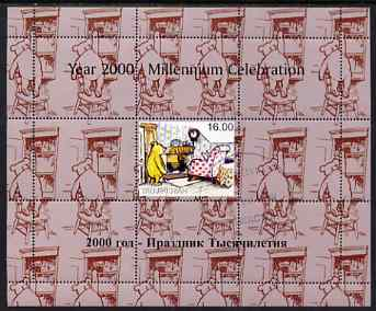 Tadjikistan 1999 Winnie the Pooh perf sheetlet #8 containing 1 stamp & 8 labels (purple-brown background colour), unmounted mint