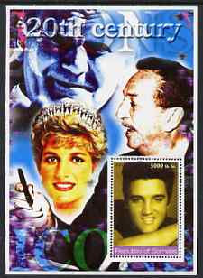 Somalia 2002 20th Century Icons #4 (Elvis) perf s/sheet (also shows Diana, Walt Disney & The Pope in background) fine cto used