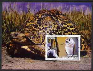 Benin 2004 Owls & Tortoises perf s/sheet #2 fine cto used
