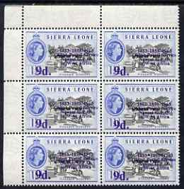 Sierra Leone 1963 Postal Commemoration 9d on 1.5d (Piassava Workers) corner block of 6, one stamp with 'asterisks' variety, unmounted mint, SG 275a