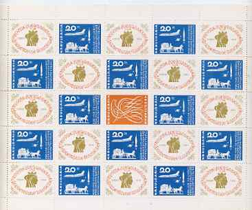 Bulgaria 1964 First National Stamp Exhibition, Sofia 20st se-tenant with label in sheetlet of 12 (12 stamps, 12 labels depicting a woman's head and one centre label depicting a sylised bid) unmounted mint, SG1474