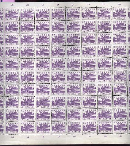 Malaya - Japanese Occupation 1943 Shrine 15c violet complete folded sheet of 100, a scarce survivor unmounted mint SG J303