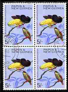 Papua New Guinea 1964-65 Twelve-wired Bird of Paradise 5s block of 4 very fine cds used, SG70