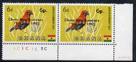 Ghana 1965 New Currency 6p on 6d Bishop Bird corner pair, one stamp with 'broken 1 in 19th July' unmounted mint, SG 385var