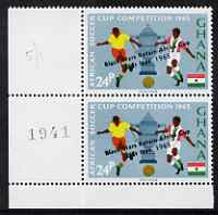 Ghana 1966 Black Stars Victory overprint on African Soccer Cup Competition 24p marginal pair, one stamp with variety 'dot missing after Nov' unmounted mint, SG 414c