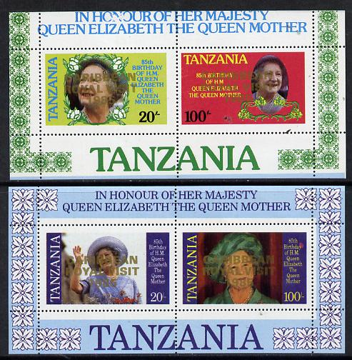 Tanzania 1985 Life & Times of HM Queen Mother perf proof set of 2 m/sheets each with