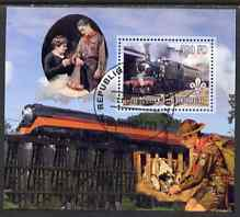 Djibouti 2007 Steam Trains #3 perf m/sheet with Scouts in background fine cto used