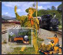 Djibouti 2007 Steam Trains #4 perf m/sheet with Scouts in background fine cto used