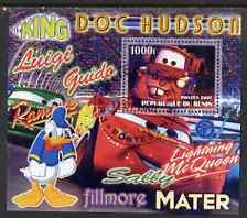Benin 2007 Disney's Lightning McQueen #3 perf m/sheet showing Mater fine cto used