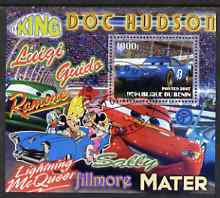 Benin 2007 Disney's Lightning McQueen #4 perf m/sheet showing The King fine cto used