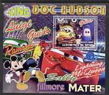 Benin 2007 Disney's Lightning McQueen #5 perf m/sheet showing Luigi & Guido fine cto used