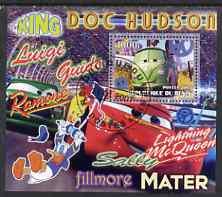 Benin 2007 Disney's Lightning McQueen #7 perf m/sheet showing Fillmore fine cto used