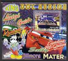Benin 2007 Disney's Lightning McQueen #8 perf m/sheet showing Doc Hudson (head-on) fine cto used, stamps on disney, stamps on films, stamps on cinema, stamps on movies, stamps on cartoons, stamps on cars