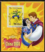 Somalia 2007 Disney - China 2008 Stamp Exhibition #03 perf m/sheet featuring Goofy & Snow White fine cto used