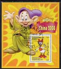 Somalia 2007 Disney - China 2008 Stamp Exhibition #04 perf m/sheet featuring Daisy Duck & Dopey fine cto used