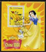 Somalia 2007 Disney - China 2008 Stamp Exhibition #05 perf m/sheet featuring Pluto & Snow White fine cto used