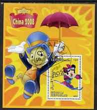 Somalia 2007 Disney - China 2008 Stamp Exhibition #06 perf m/sheet featuring Minny Mouse & Jiminy Cricket fine cto used, stamps on disney, stamps on films, stamps on cinema, stamps on movies, stamps on cartoons, stamps on stamp exhibitions, stamps on skiing, stamps on umbrellas