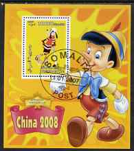 Somalia 2007 Disney - China 2008 Stamp Exhibition #07 perf m/sheet featuring Goofy & Pinocchio fine cto used