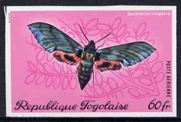Togo 1970 Butterflies 60f Euchloron megaera imperf from limited printing unmounted mint, as SG 768