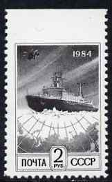 Russia 1984 Ice-Breaker with Helicopter 2r imperf between stamp and margin unmounted mint, SG 5067var
