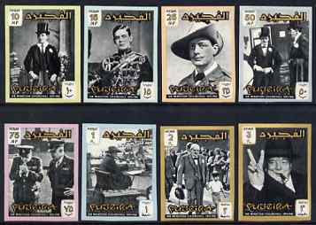 Fujeira 1966 Churchill Commemoration imperf set of 8 unmounted mint, SG 67-74