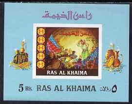 Ras Al Khaima 1967 Fairy Tales from The Arabian Nights imperf m/sheet (Ali Baba in Thieves