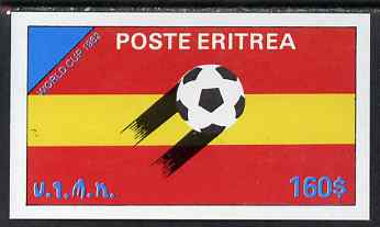 Eritrea 1982 Football World Cup imperf souvenir sheet ($160) unmounted mint