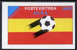 Eritrea 1982 Football World Cup imperf deluxe sheet ($240) unmounted mint