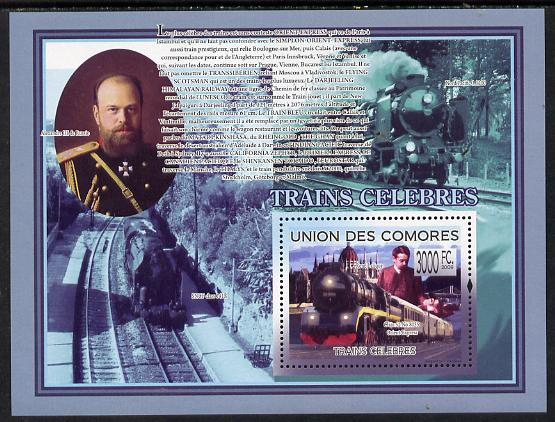 Comoro Islands 2009 Railway Celebrities perf s/sheet unmounted mint