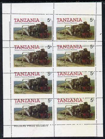 Tanzania 1985 Locomotive 3022 5s value (SG 430) unmounted mint sheetlet of 8 with dramatically misplaced perforations, spectacular